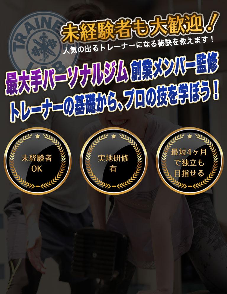 入学金今だけ0円